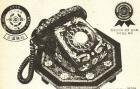 [옛날광고] '나전칠기폰'이라고 들어보셨나요?