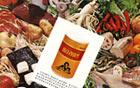 [옛날광고] 몸에 필요한 고단위 필수비타민제 탄생