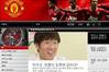 """박지성 """"은퇴 후 한국축구 위해 일할 것... 지도자는 일단 사양"""""""