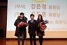 2016 저작권료 수입 1위는 작곡가 김도훈·작사가 강은경