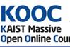 KAIST 운영 온라인 공개강좌 '쿡' 인기, 올해 12개 강좌 신설