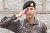 동방신기 유노윤호, 군 복무 마치고 전역
