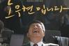 다큐멘터리 '노무현입니다' 역대 다큐 최고 개봉성적
