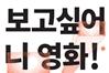 서울독립영화제2017, 8월28일까지 작품공모