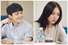 여진구·이연희 드라마 '다시 만난 세계'에서 만난다