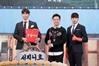 '삼시세끼' 어촌편4 이서진·에릭·윤균상 출연