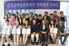 신영균예술문화재단, 예술인자녀에게 장학금 2400만 원 전달
