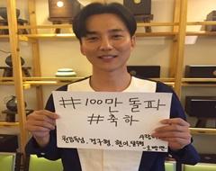 """스릴러 '살인자의 기억법' 박스오피스 1위 …김남길 """"100만 돌파했어요"""""""